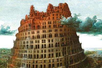 Journée de Babel Endométriose